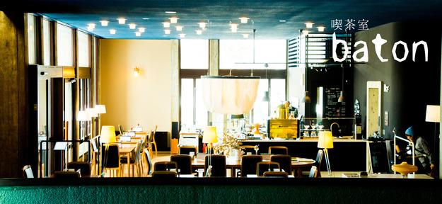 弘前市民会館のカフェ|喫茶室バトンのおすすめメニューや駐車場
