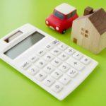 家計簿の固定費と変動費の見分け方と固定費の見直しポイントを解説