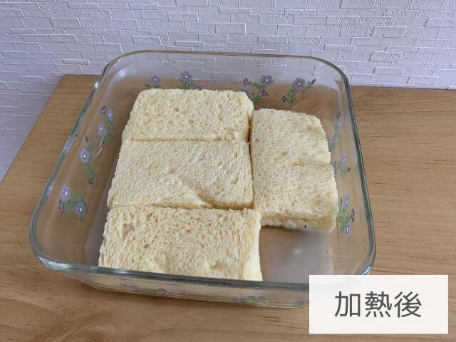 卵液に浸した食パンのレンジでの加熱後の写真